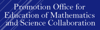 Promotion Office for Education of Mathematics and Science Collaboration